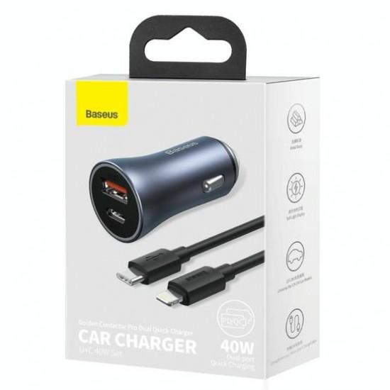 Baseus Зарядно за кола Golden Contactor Pro Dual Quick Charger 40W Dark Gray