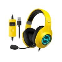 Edifier Слушалки G2 II Yellow