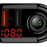 Gembird Атомобилен комплект 3в1 FM трансмитер, хендсфри и зарядно BTT-04